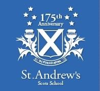 st_andrew_s_scot_school_imagen logo